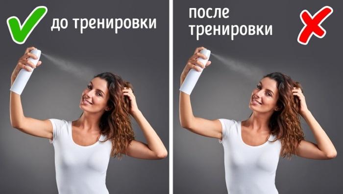 9 խորհուրդ պրոֆեսիոնալներից, որոնք կօգնեն Ձեզ երկար ժամանակ պահպանել մազերի լավ տեսքը