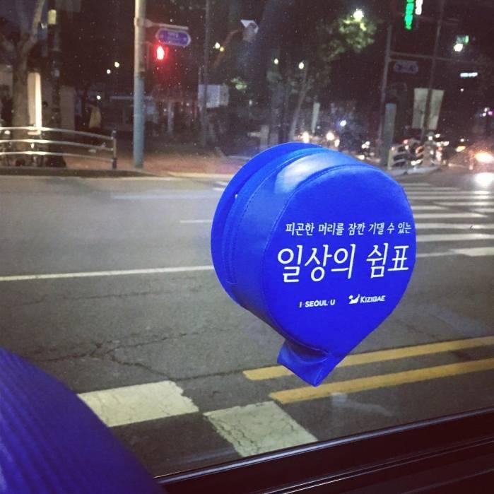 Զարմանալի լուսանկարներ Հարավային Կորեայից, որոնք զարմացնում և ուրախացնում են։ Ափսոս մենք չունենք այդպիսի բաներ ...