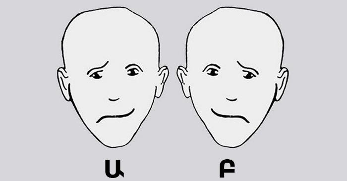 Ո՞ր դեմքն է քեզ ավելի երջանիկ թվում: Անհատականության թեստ